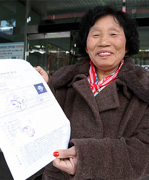 Persistent South Korean  learner driver Cha Sa-Soon