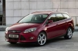 sell my car ford focus burgundy