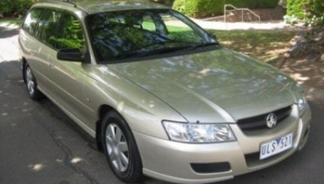 sell my car – holden commodore wagon gold