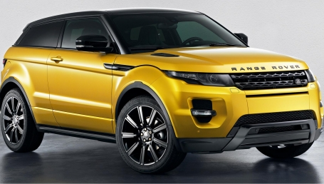 sell my car – range rover yellow