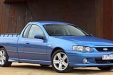 sell my car - ford falcon blue