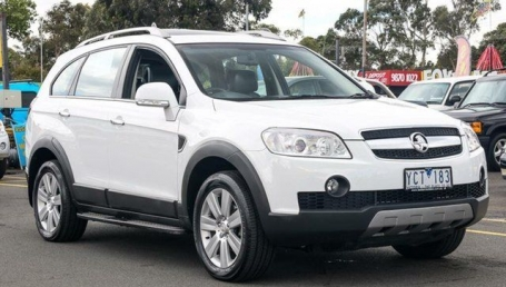 sell my car – holden captiva white