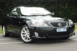 sell my car - lexus is250 black