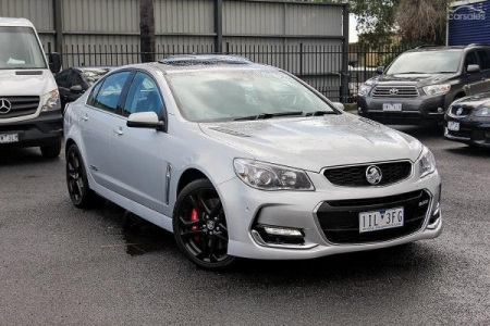 Sell My HOLDEN - Sell My Car, Buy My Car